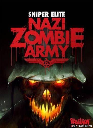 игра для нацистов