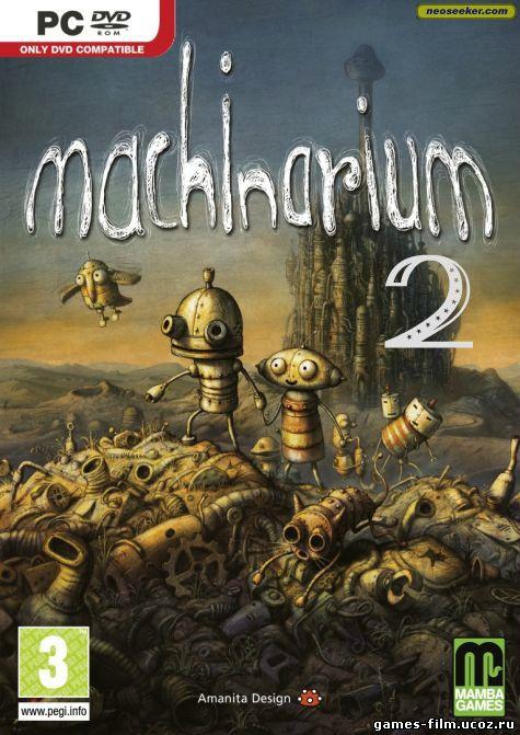 Скачать игру машинариум 2 на компьютер