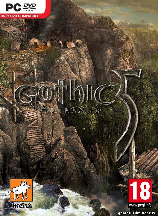 скачать игру Gothic 5 через торрент - фото 6