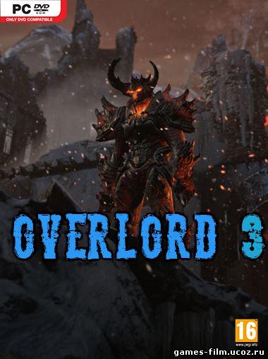 скачать игру оверлорд 3 через торрент бесплатно на русском - фото 10